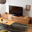 ●送料無料●完成品 ローボード アルダー 無垢 テレビ台 日本製 幅180 国産 木製テレビ台 TV台 テレビボード ロータイ…