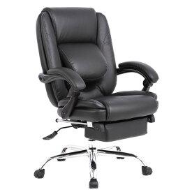 ●送料無料●座るだけで美姿勢! 170度 リクライニング オフィスチェア ランバークッション内蔵 パソコンチェア フットレスト オットマン デスクチェア 椅子 イス メッシュ ソフトレザー オフィスチェアー PCチェア チェア チェアー