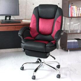 ●送料無料● リクライニング オフィスチェア フットレスト オットマン付 デスクチェア ハイバック 椅子 いす イス 全面メッシュ パソコンチェアー 足置き付 パソコンチェア ブラック グリーン レッド siesta シエスタ
