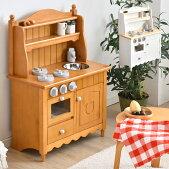 ボウル取外しOK木製ままごとキッチン