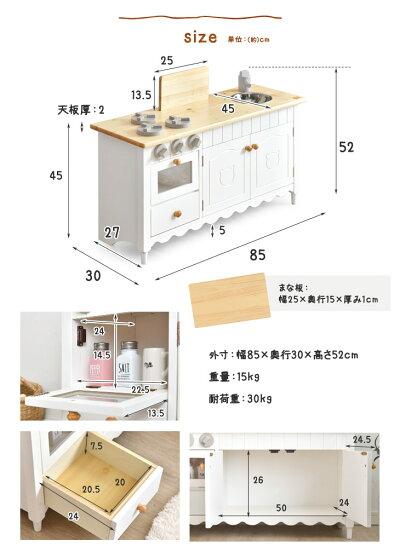 まな板付き木製ままごとキッチン