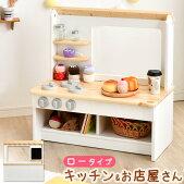 木製ままごとキッチンミニ