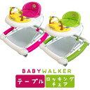 メロディボード付き●送料無料● ベビーウォーカー 歩行器 折りたたみ ベビー 高さ調節 収納 赤ちゃん セーフティグッ…