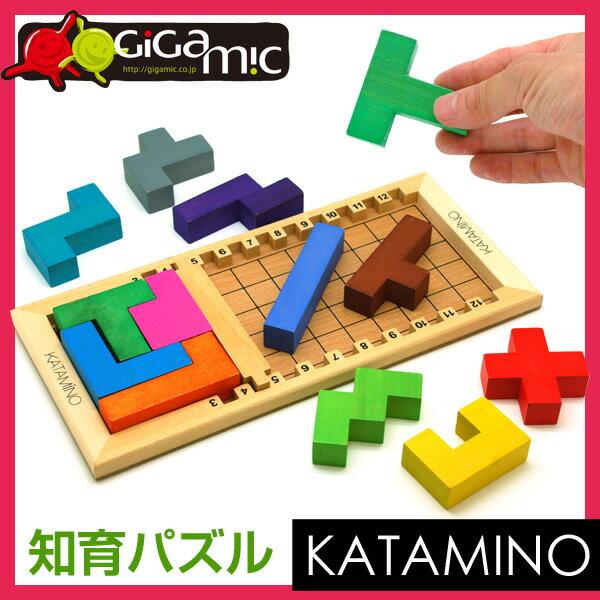 【正規輸入品】 ギガミック カタミノ パズル Gigamic Katamino 知育玩具 知育パズル おもちゃ 積み木 木製 脳トレ 木製パズル ブロック 誕生日 プレゼント 送料無料