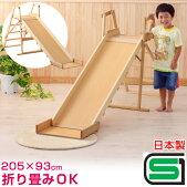国産すべり台折り畳み可能SGマーク認定