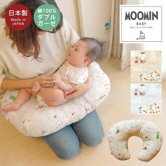 Nursing goods round mat cushion two folds gauze for the cushion nursing made in Japan with the nursing cushion MOOMIN Mumin double gauze cover