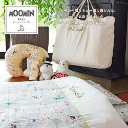 MOOMINムーミンやわらかダブルガーゼベビー掛け布団カバーミニサイズ/80×100cm