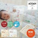 Moomin setmini7