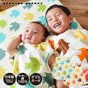 【2個以上ご購入で送料無料】QUARTER REPORT「ピジョン」ダブルガーゼ スリーパー ベビー/キッズ向け 綿100% 日本製…