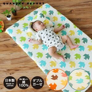 QUARTER REPORT「ピジョン」フィットシーツ ベビーサイズ/70×120cm 日本製綿100% ダブルガーゼ生地のやわらかベビーフィットシーツ【ベビスリ/baby.e-sleep】