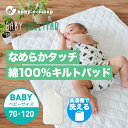 Qpad baby cn 01