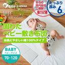 Shiki kata baby 01