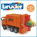 Bruder(ブルーダー)プロシリーズ02762 MAN ごみ収集車