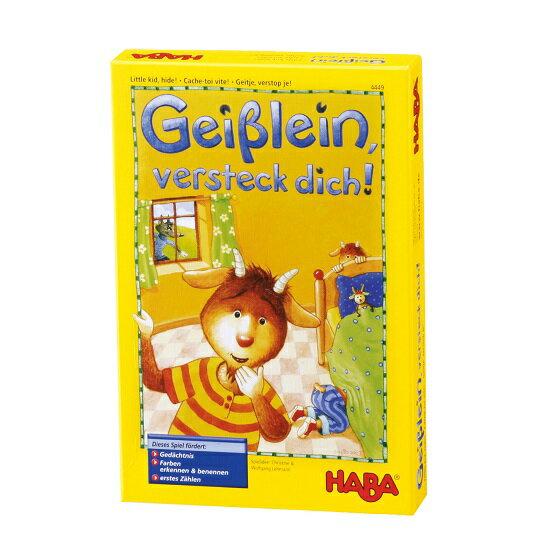 HABA 子やぎのかくれんぼ ハバ社 グリム童話のメモリーゲーム 記憶力 テーブルゲーム ファミリーゲーム HA302113