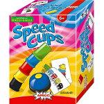 スピードカップ