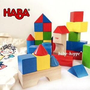 HABA ブロックス・カラー ハバ社 ドイツ製カラーつみき 色付き木のおもちゃ HA1076 【北海道・沖縄及び離島発送不可】