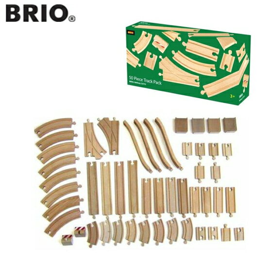 BRIO ブリオ 33772 限定生産 50ピース追加レールセット【送料無料※北海道、沖縄、離島を除く】 50Piece Track Pack