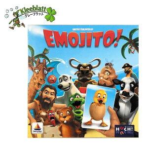 エモジート! EMOJITO!クレーブラット HUCH!&friends(ドイツ) 【北海道・沖縄及び離島発送不可】