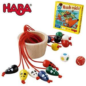 キャッチミー ハバ HABA ネコVSねずみの対決 スピードゲーム ひもを引いてすばやく逃げよう!【※北海道・沖縄及び離島は対応外】