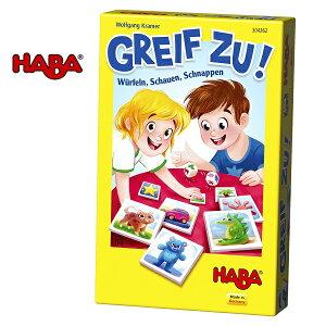 HABA いそいでさがそう! ハバ社 4才 サイコロ4つ 判断力 テーブルゲーム GREIF ZU! 304262