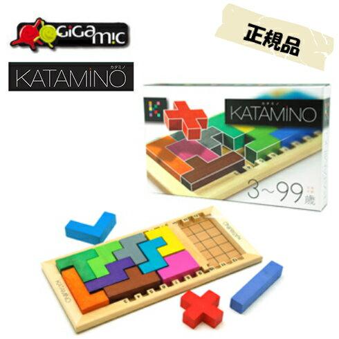 カタミノ KATAMINO (CAST JAPAN)正規品