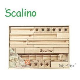 スカリーノ3 Scalino スカリーノ社 玉が転がる道を作ります 充実のセット 正規輸入品