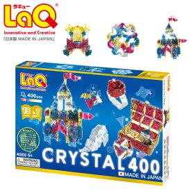 ラキュー クリスタル400LaQ CRISTAL400