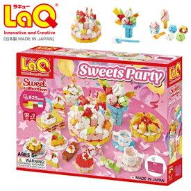 ラキュー スイートコレクション スイーツパーティLaQ Sweet collection Sweets Party