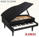 【ラッピング無料♪】 河合楽器 グランドピアノ 32鍵 ブラック BK 1141 カワイ KAWAI おもちゃ カワイ ラッピング 熨…