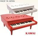 【送料無料】 河合楽器 ミニピアノ P-32 32鍵 ホワイト レッド 1163 1162 おもちゃ ラッピング 熨斗対応可♪  ピアノ…