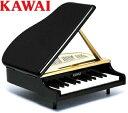 【送料無料】 カワイ ミニグランドピアノ ブラック 1106 25鍵 おもちゃ ラッピング 熨斗対応可♪ 「13時までのご注文…