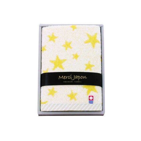 【送料無料 送料込み】imabari towel(今治タオル)メルシージャポン愛媛今治産伝統の先染めたおるハンドタオル(イエロー)【内祝い 出産内祝い お返し 返礼 御礼 内祝いギフト】