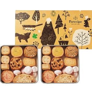 【送料無料 送料込み】Forecipe フォレシピ 小さな森のクッキー【内祝い 出産内祝い お返し 返礼 御礼 内祝いギフト】