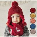 【送料無料】 ニット帽 ボンボン マフラー セット キッズ 赤ちゃん帽子 子供帽子 女の子 男の子 子供 防寒 帽子 ニッ…