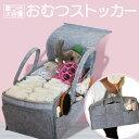 おむつストッカー 蓋付き オムツストッカー ベビー用品 収納 おむつ収納 バッグ オムツ収納 赤ちゃん 出産準備出産祝…