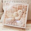 オリジナルBOX入り 女の子用うさぎのベビーギフトセット 新生児向けの出産祝いプレゼント オーガニックコットン プリスティン【あす楽…