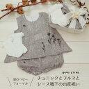 【ラッピング付き】女の子用出産祝い 花プリントチュニックブルマ&レース靴下 70(6カ月)80(1歳)夏用ワンピースのギフトセット【国内送…