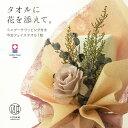 今治タオルブーケ フェイスタオル1枚と花束のギフトセット 女性が喜ぶ実用品をおしゃれなミニブーケに パジャマ屋IZUMMオリジナル【あ…