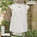 【ネコポス1点まで】ちょうちょが可愛い 半袖の赤ちゃん用ロンパース 上品なベビー服(子供服)は出産祝いに人気 オーガニックコットン…