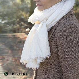オーガニックコットンとカシミヤウールでやわらかい 薄手でも暖かい大判ストール 誕生日など大人の女性へのプレゼントに♪プリスティン【あす楽対応】