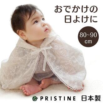 花朵刺绣的带帽披风/100%无污染有机棉婴儿披肩/花朵图案的蕾丝女婴服饰/深受欢迎的出生贺礼/PRISTINE品牌