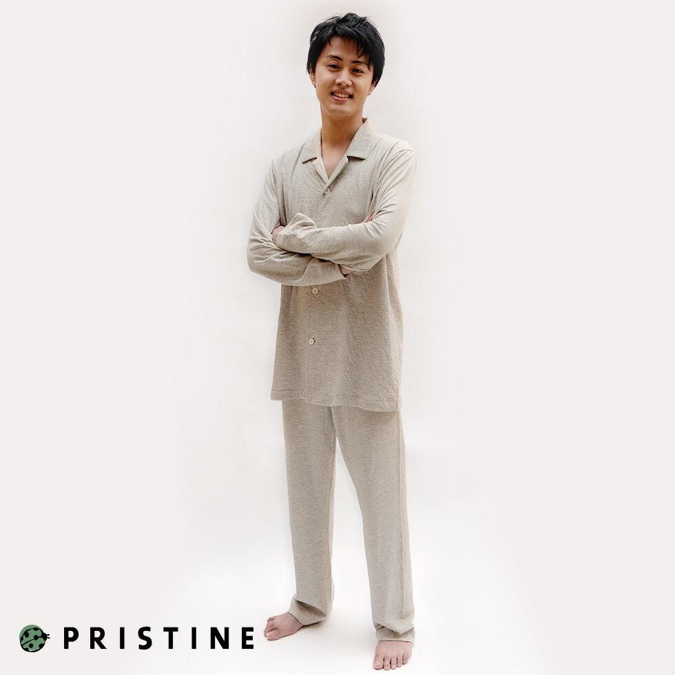 ボーダー柄のメンズパジャマ オーガニックコットン×ヤクのエアニットがナチュラルで気持ちいい男性用パジャマ プリスティン【あす楽対応】