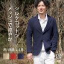 シルク 綿 混 高級 サマージャケット メンズ カジュアル 春 夏(ニットジャケット)日本製/お祝い 還暦 ちゃんちゃんこ 替わり/還暦祝…