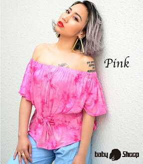 Lady's fashion street dance tie-dyeing pattern off shoulder TOPS of baby Shoop ベイビーシュープ B origin