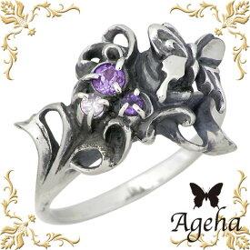 アゲハ Ageha FUNKOUTS バタフライ シルバー リング 9号 アメジスト 指輪 アクセサリー 蝶 シルバー925 スターリングシルバー FAR-068AM-9