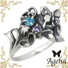 アゲハ Ageha FUNKOUTS バタフライ シルバー リング 11号 ブルートパーズ 指輪 アクセサリー 蝶 シルバー925 スターリングシルバー FAR-068BT-11