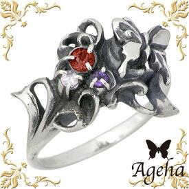 アゲハ Ageha FUNKOUTS バタフライ シルバー リング 11号 ガーネット 指輪 アクセサリー 蝶 シルバー925 スターリングシルバー FAR-068GA-11