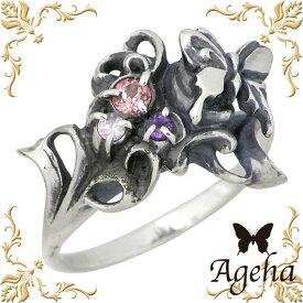 アゲハ Ageha FUNKOUTS バタフライ シルバー リング 11号 ピンクトルマリン 指輪 アクセサリー 蝶 シルバー925 スターリングシルバー FAR-068PT-11