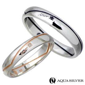 AQUA SILVER【アクアシルバー】 Heart ダイヤモンド シルバー ペア リング 指輪 アクセサリー 7〜13号 13〜21号 ASR181FM-LPGC-P