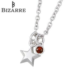 Bizarre【ビザール】 エトワール シルバー ネックレス スター 星 ガーネット 誕生石 レディース シルバーアクセサリー シルバー925 BNJ002GA